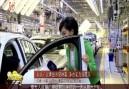 大庆:实体经济促转型 多点发力谋振兴