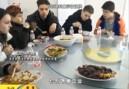 """愛心廚房:華夏東極的""""國際""""食堂"""