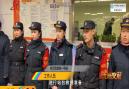 地铁应急演练 守护乘客安全