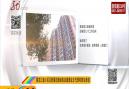 黑龙江省小区及附属设施验收应邀请业主代表和物业参加