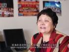 帧像第20期:玉树地震在京儿童7年回访