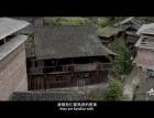 第14期 从江 侗族大歌