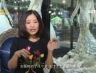 [追梦中国·影响力 第五集]郭培:中国美的国际表达
