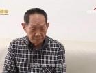 """[追梦中国·影响力 第二集]袁隆平:稻田里的""""守望者"""""""