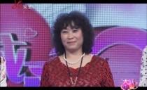 大城小爱20170421