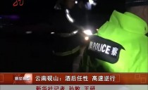 卫视新华视点20170412