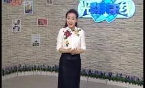 光影新干线20170419