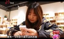 大城小爱20170415