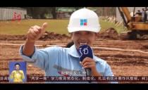 新闻联播20170516