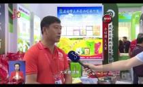 新闻联播20170627