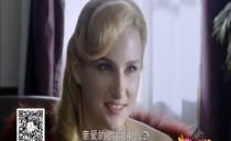 光影新干线20170619