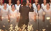 首届黑龙江合唱大赛 海选启幕