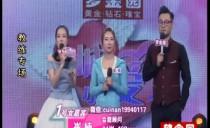 大城小爱20170617
