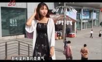 大城小爱20170701