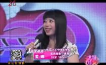 大城小爱20170707