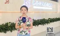 冻梨播报站20170704