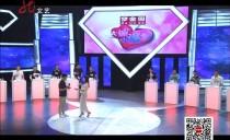 大城小爱20170706