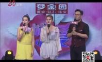 大城小爱20170812