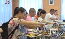 冻梨播报站20170830