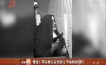 新华视点20170830