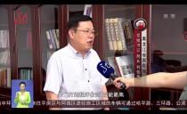 新闻联播20170813