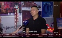 新华视点20170914