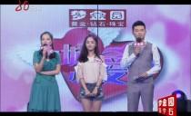 大城小爱20170907