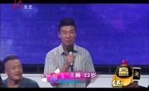 大城小爱20170921