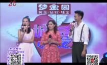 大城小爱20170901