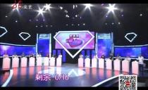 大城小爱20170908
