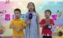 冻梨播报站20170908