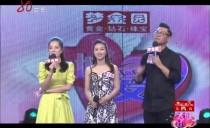 大城小爱20170831