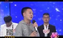 大城小爱20171026