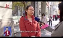 新闻联播20171025