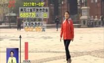 新闻联播20171015