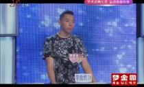 大城小爱20171012