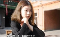 大城小爱20171014