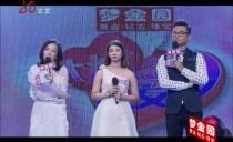 大城小爱20170930