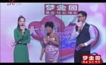 大城小爱20171103