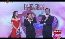 大城小爱20171118