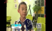 冻梨播报站20171113