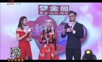 大城小爱20171116
