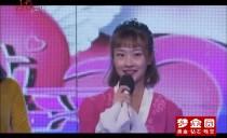 大城小爱20171102