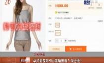 权威辟谣:孕妇要穿防引力波辐射服?没必要!