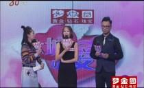 大城小爱20171221