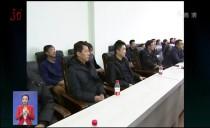 新闻联播20171210