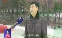 新闻联播20171231