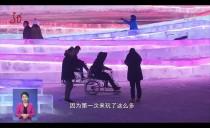 新闻联播20171223