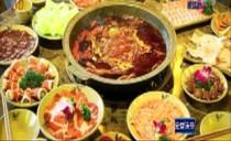 权威辟谣:关于火锅的传言,你信过吗?