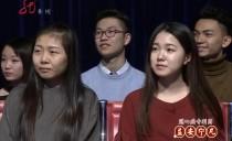 金色梦想20180107